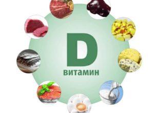 Mypregnancy о витамине Д